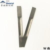 W鎢舟 蒸發鍍膜行業LED行業金屬材料-2.jpg
