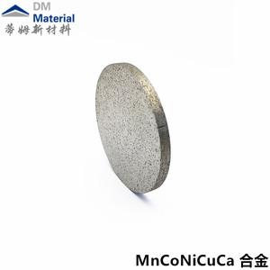 锰钴鎳銅钙合金 靶材(MnCoNiCuCa)