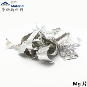 镁 片状(Mg)