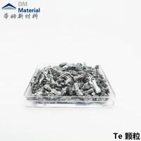 Te 碲顆粒熔煉鍍膜行業金屬材料 (2).jpg