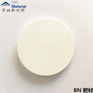 氮化硼 靶材(BN)