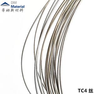 钛合金 丝(TC4)