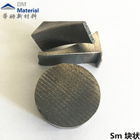 Sm釤塊 蒸發鍍膜LED行業材料-1.jpg