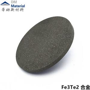 铁碲合金 靶材(Fe3Te2)