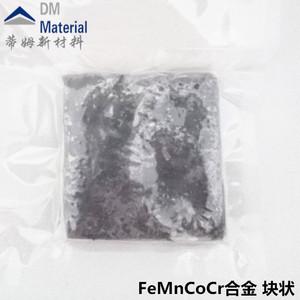 铁锰钴铬合金 靶材(FeMnCoCr)