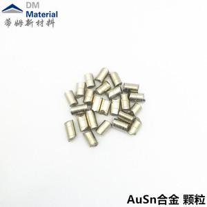 金錫合金 颗粒(Au80Sn20)