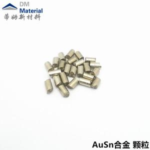 金錫合金 靶材(Au80Sn20)