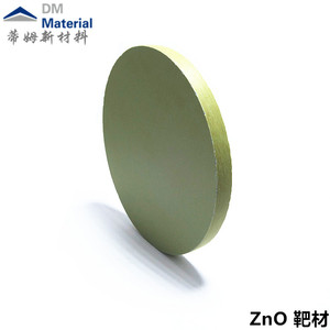 氧化鋅 靶材(ZnO)
