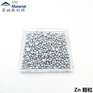 鋅系列产品(Zn)