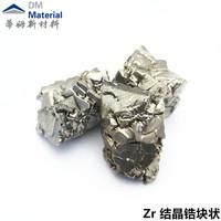 Zr 結晶鋯塊狀 低鉿熔煉行業金屬材料 (3).jpg