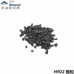 二氧化铪 颗粒(HfO2)
