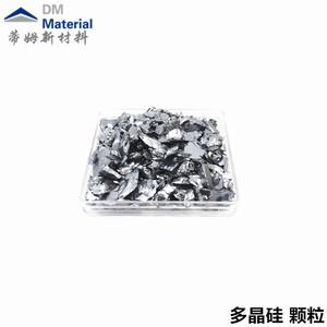 多晶硅 块状(Si)