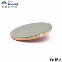 Fe 靶材 濺射鍍膜金屬材料 (4).jpg