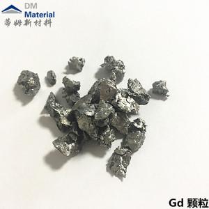 Gd钆颗粒 熔炼行业金属材料-1.jpg