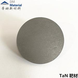 氮化钽 靶材(TaN)